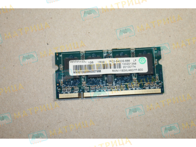 Оперативная память SO-DIMM DDR2 1GB 1Rx8 PC2-6400S-666 (RMN1150MJ48D7F-800) (Ramaxel)